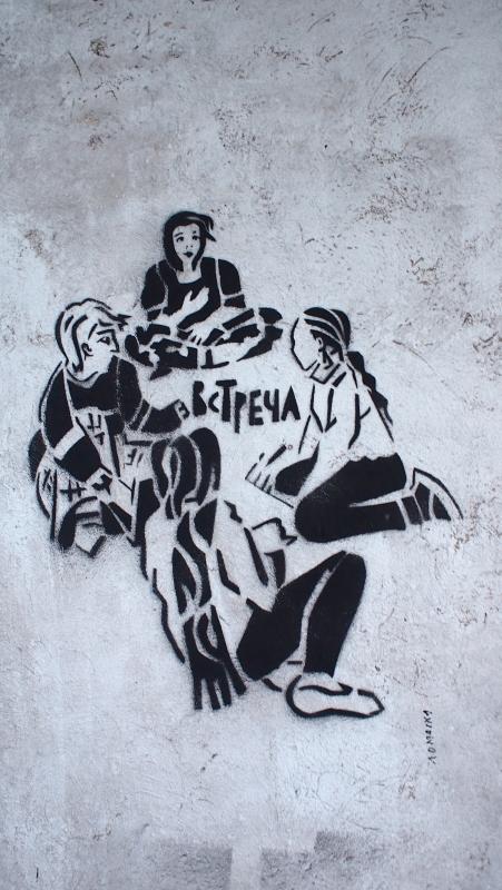Stencil by Victoria Lomasko
